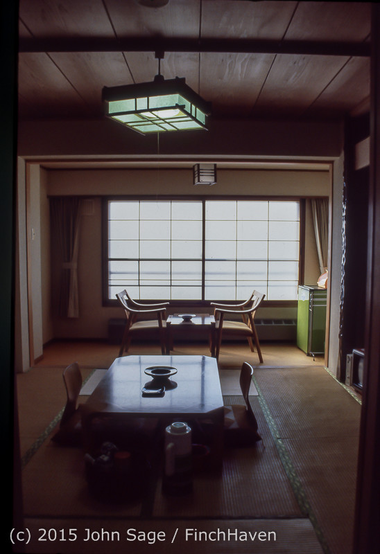 Japan Trip April 1984 b1 031