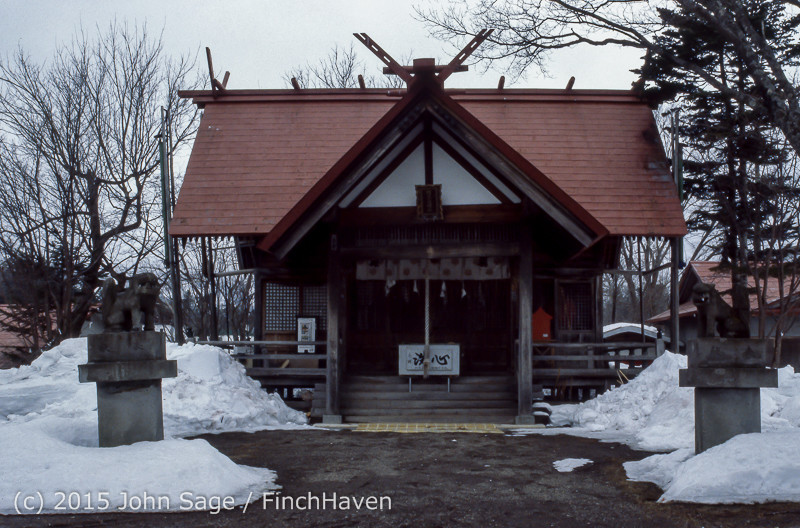Japan Trip April 1984 b2 037