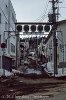 Japan Trip April 1984 b2 038