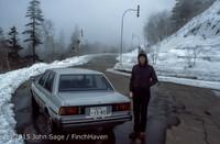 Japan Trip April 1984 b2 040