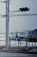 Japan Trip April 1984 b2 049