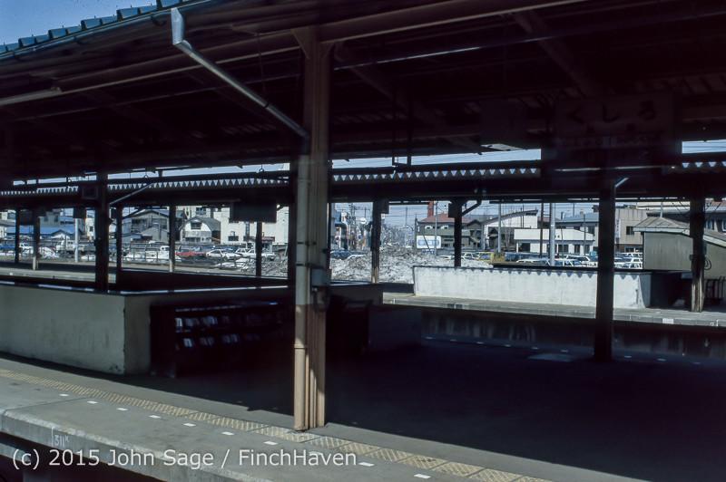 Japan Trip April 1984 b2 054