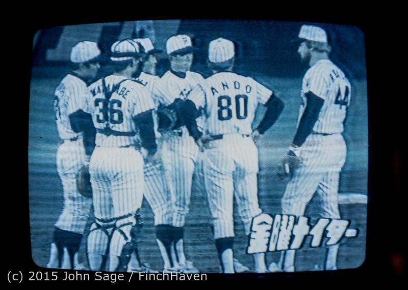 Japan Trip April 1984 b2 055