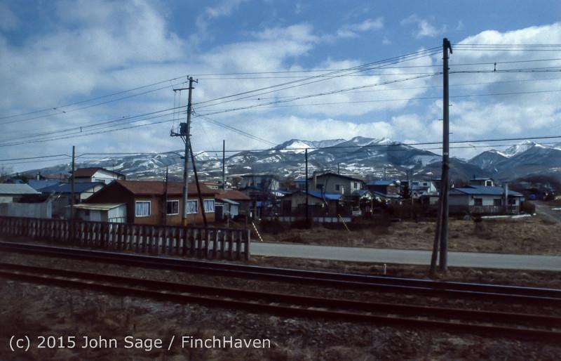 Japan Trip April 1984 b2 057