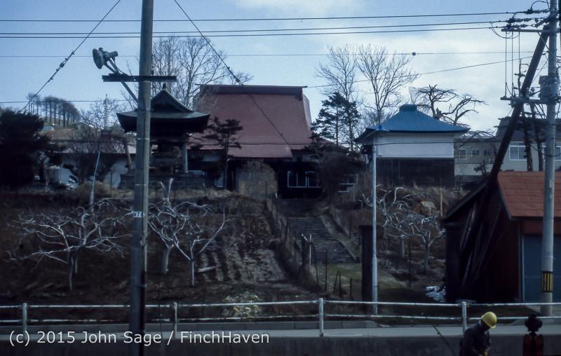 Japan Trip April 1984 b2 059