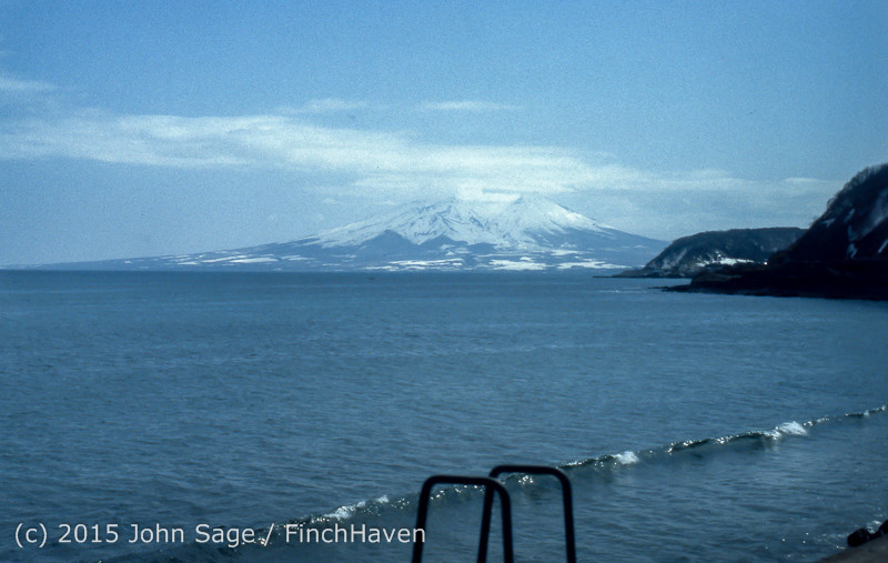 Japan Trip April 1984 b2 061