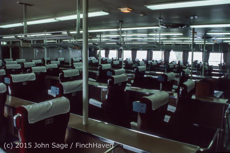 Japan Trip April 1984 b2 064