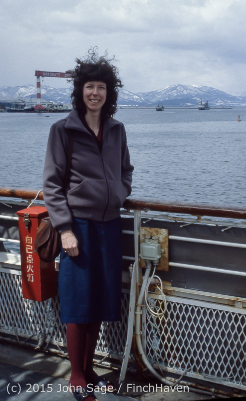 Japan Trip April 1984 b2 069