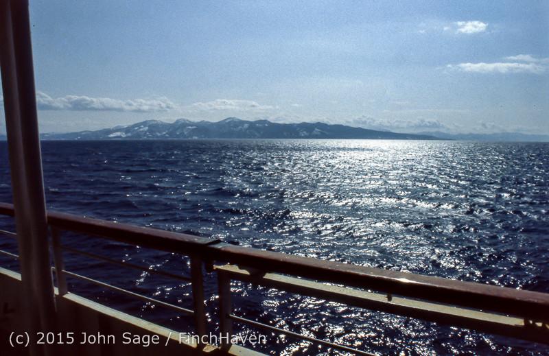 Japan_Trip_April_1984_b3_065