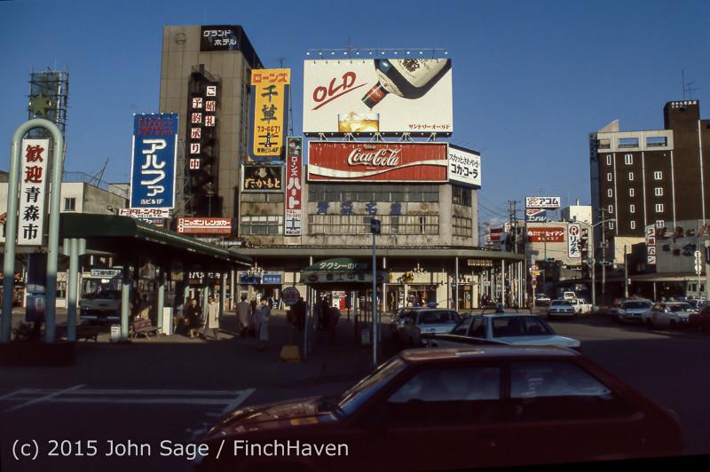 Japan Trip April 1984 b3 071