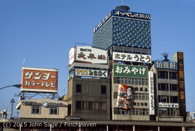 Japan Trip April 1984 b3 072