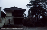 Japan Trip April 1984 b3 078