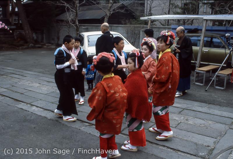 Japan Trip April 1984 b3 079