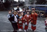 Japan Trip April 1984 b3 080