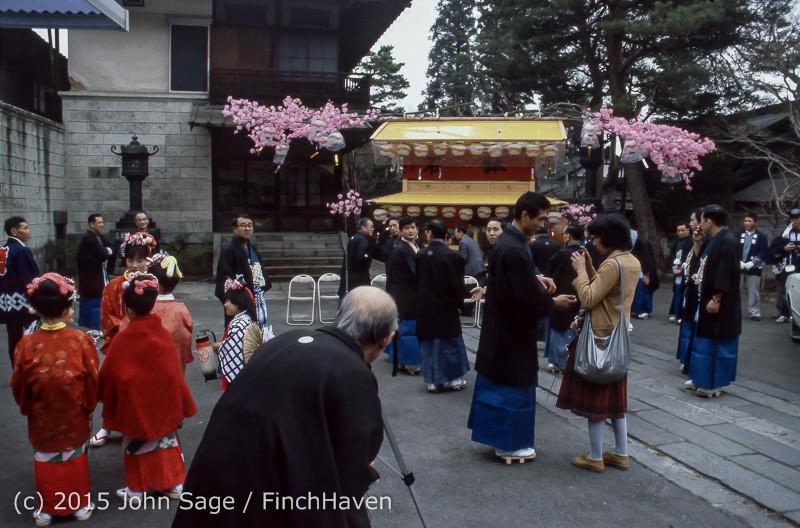Japan Trip April 1984 b3 081
