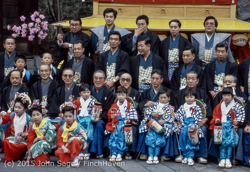 Japan Trip April 1984 b3 082