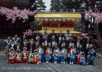 Japan Trip April 1984 b3 083