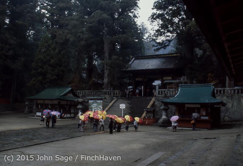 Japan Trip April 1984 b3 084