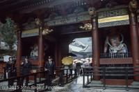 Japan Trip April 1984 b3 086