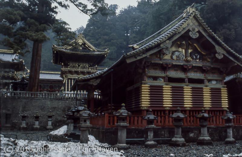 Japan Trip April 1984 b3 088