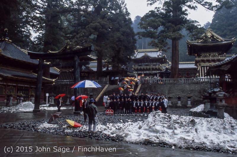 Japan Trip April 1984 b3 089