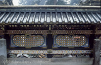 Japan Trip April 1984 b3 090