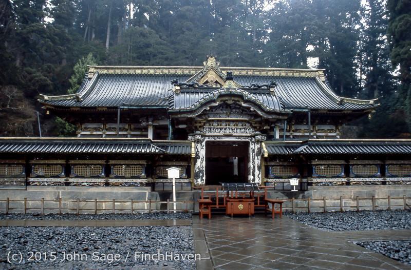 Japan Trip April 1984 b3 091