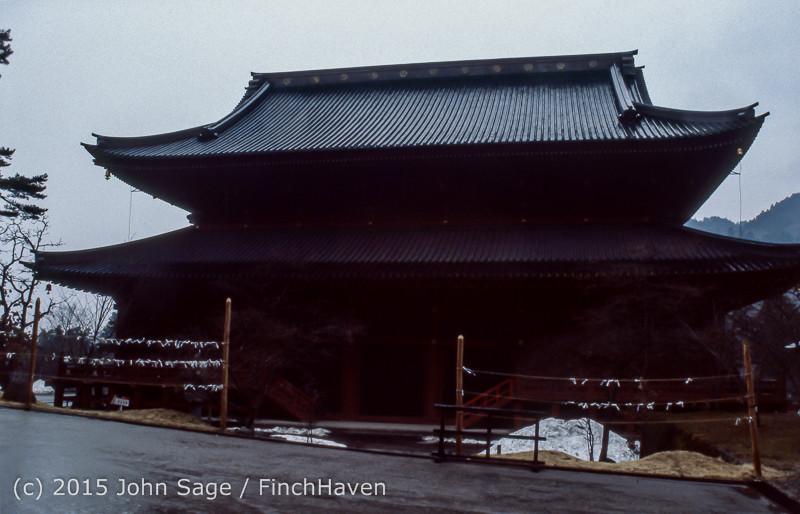Japan Trip April 1984 b3 093