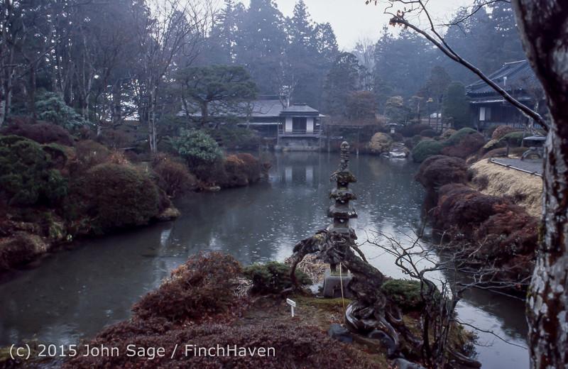 Japan Trip April 1984 b4 096