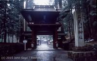 Japan Trip April 1984 b4 097