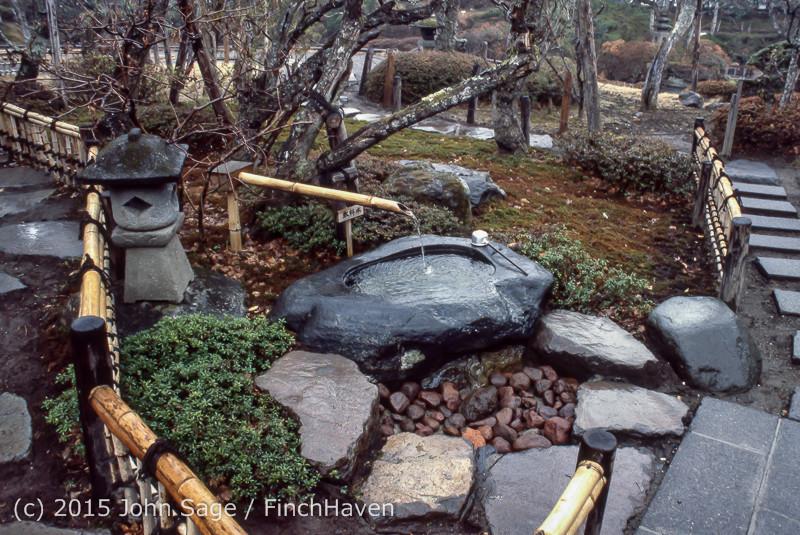 Japan Trip April 1984 b4 101