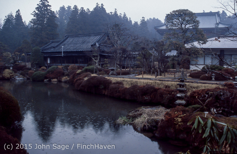 Japan Trip April 1984 b4 103