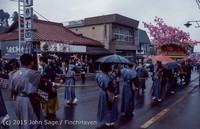 Japan Trip April 1984 b4 104