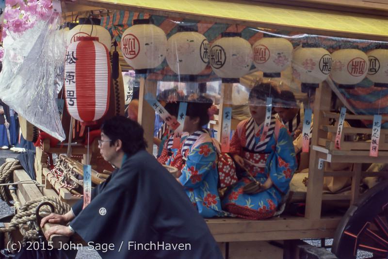 Japan Trip April 1984 b4 105