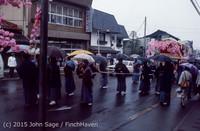 Japan Trip April 1984 b4 107