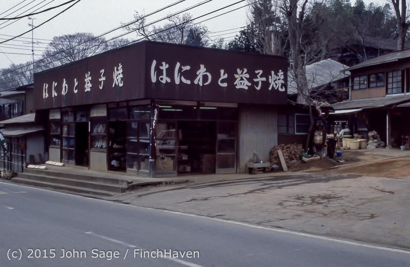 Japan Trip April 1984 b4 109