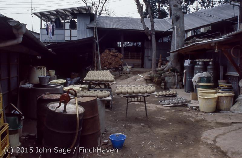Japan Trip April 1984 b4 110