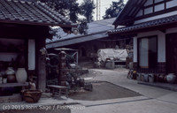 Japan Trip April 1984 b4 112