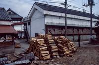Japan Trip April 1984 b4 128