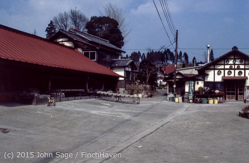Japan_Trip_April_1984_b5_137