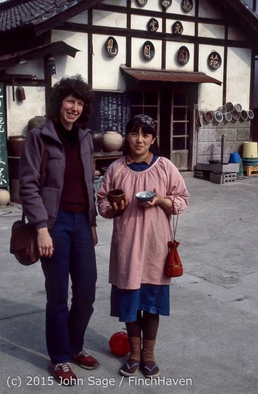 Japan Trip April 1984 b5 142