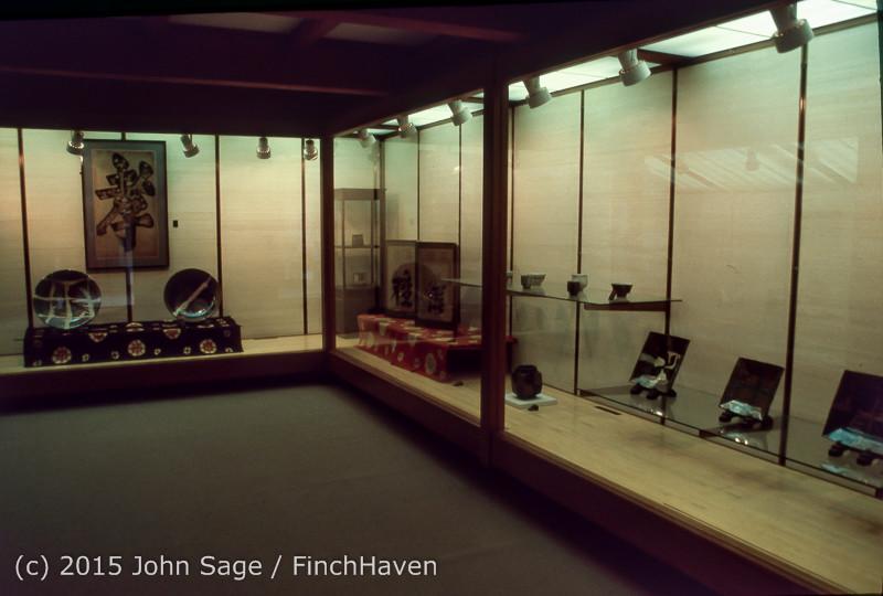 Japan Trip April 1984 b5 146