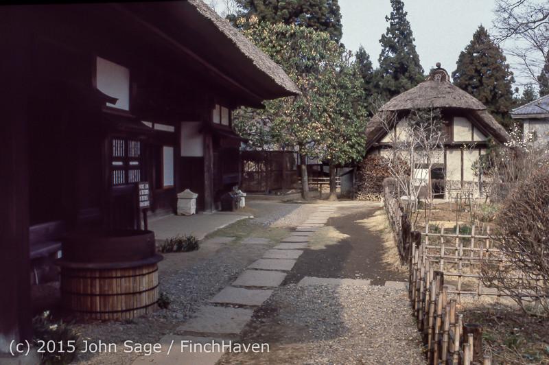 Japan Trip April 1984 b5 151