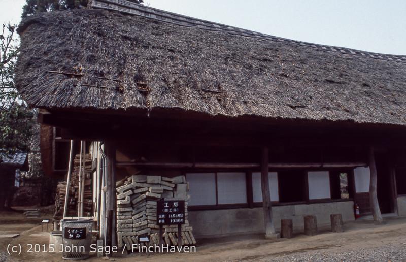 Japan Trip April 1984 b5 152
