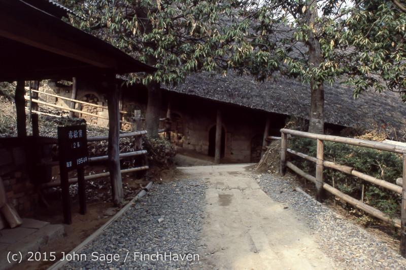 Japan Trip April 1984 b5 156