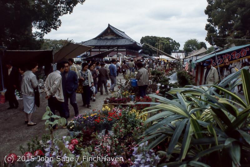 Japan Trip April 1984 b5 178
