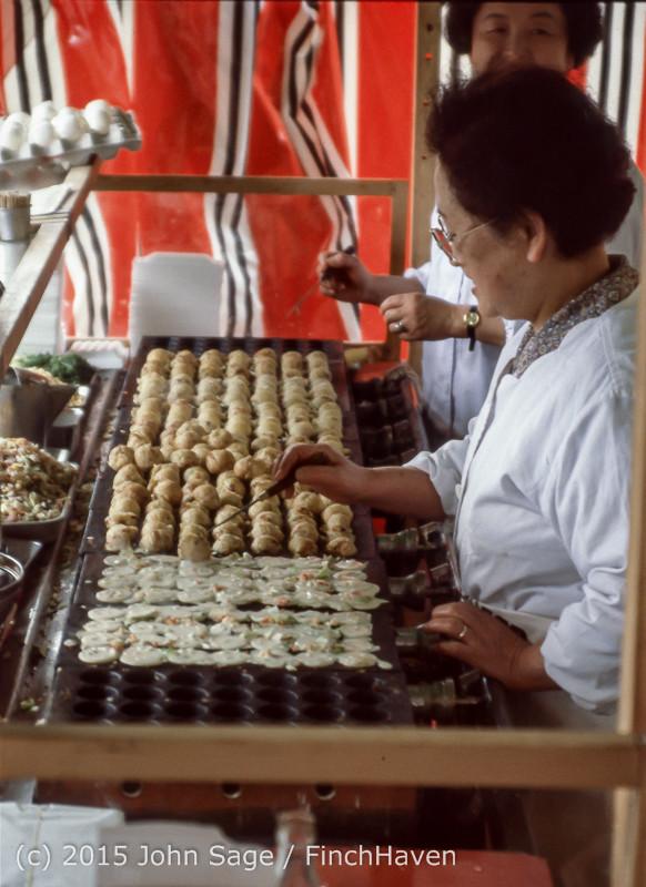 Japan Trip April 1984 b5 184