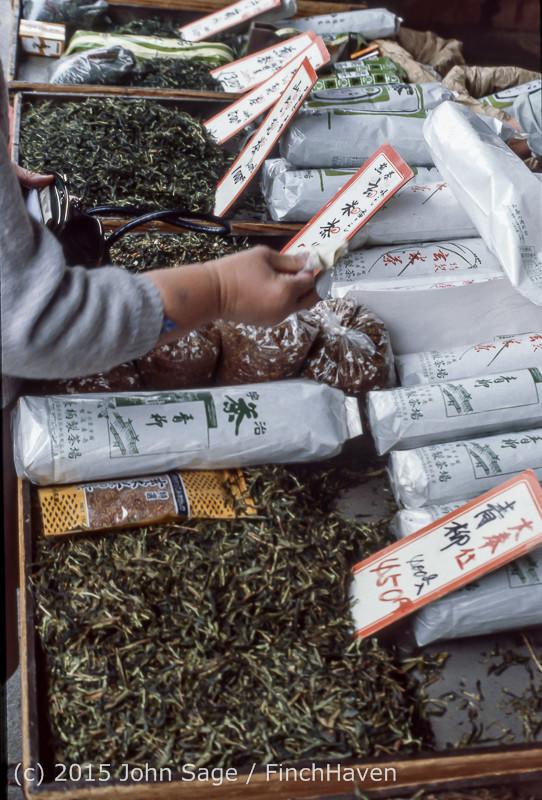 Japan Trip April 1984 b5 187