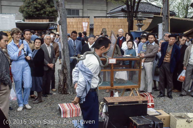 Japan Trip April 1984 b5 193