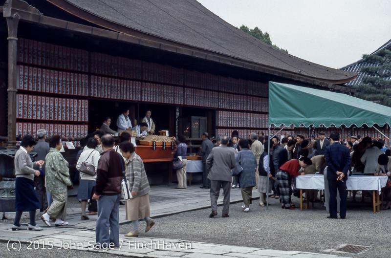 Japan Trip April 1984 b5 195